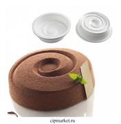"""Форма силиконовая для муссовых тортов и мороженого """"Спираль"""". Размер: 17,5*4,8 см."""