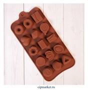 """Форма силиконовая для шоколада """"Печенье и конфеты"""" 20х10 см, 15 ячеек"""