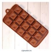 """Форма силиконовая для шоколада """"Пирамида в кубе"""" 20х10 см, 15 ячеек"""