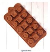 """Форма силиконовая для шоколада """"Конфетный набор"""" 20х10 см, 15 ячеек"""