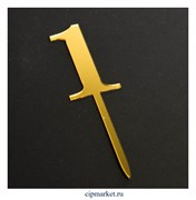 """Топпер """"Цифра 1"""", Золото, большой, 5х8,5 см"""