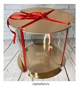 Коробка для торта Тубус Белая/золотая. Диаметр: 30 см, высота: 30 см