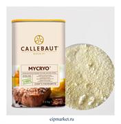 Какао-масло порошок Mycryo Callebaut, Бельгия, фасовка. Вес: 100 гр