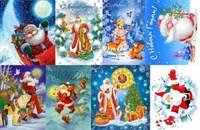 Съедобная картинка  Дед Мороз: открытки № 063, лист А4. Вафельная/сахарная картинка.