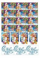 Съедобная картинка  Новогодние открытки микс № 071, лист А4. Вафельная/сахарная картинка.