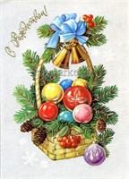 Съедобная картинка  С Рождеством № 094, лист А4. Вафельная/сахарная картинка.
