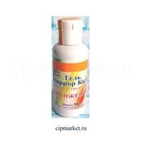 Краситель гелевый Миррор колор Оранжевый, 50 мл, Россия.