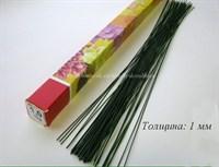 Проволока зеленая для цветов Средняя 1 мм, длина: 40 см (без обмотки).