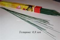 Проволока зеленая для цветов Тонкая 0,8 мм, длина: 40 см без обмотки. Набор 25 шт.