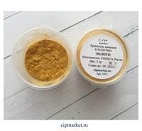 Кандурин-пищевой краситель FOODCO Золото. Вес: 5 гр.