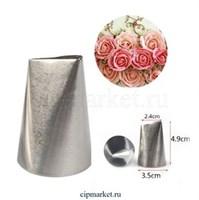 Насадка Роза большая. Диаметр нижний: 3,5 см,  верхний: 2,4 см высота: 4,8  см.