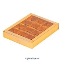 Коробка для конфет с прозрачной крышкой на 12 конфет РК Золото. Размер: 19*15*3 см