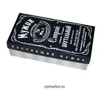 Коробка для конфет и сладостей №44 (Для мужчин). Размер: 20 х 10  х 5,5 см.