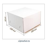 Коробка для торта. Материал: плотный картон. Россия. Размер: 30*30*19 см.