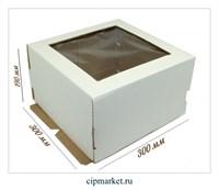 Коробка для торта с окном, плотный картон. Россия. Размер: 30*30*19 см.