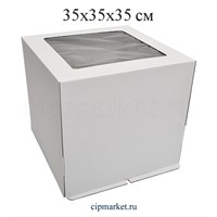 Коробка для торта с окном. Материал:плотный картон. Россия. Размер:35*35*35 см.