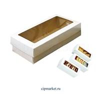 Коробка для пряников, сладостей и зефира с окном Белая. Размер: 21*10*5,5 см.