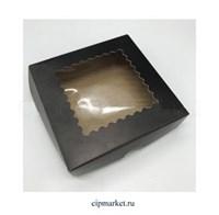 Коробка для пряников и сладостей с окном КП Черная. Размер:12*12*2,5 см.