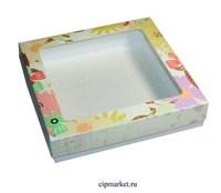 Коробка для пряников и сладостей с окном МК (Лето). Размер:17*17*3,5 см.