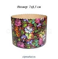 Форма бумажная для куличей (150 гр) Цветы. Набор 3 шт. Размер: 7х8,5 см.
