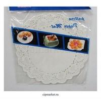 Набор салфеток ажурных под торт, 100 шт. Диаметр: 26 см.