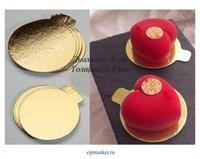 Набор подложек под пирожные с ручкой, 50 шт,золото. Размер: 8 см*0,8 мм. Картон ламинированный.