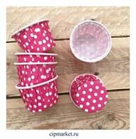 Формы бумажные гофре Розовые в горох, набор 10 шт. Диаметр дна:5 см, высота: 3,5 см.