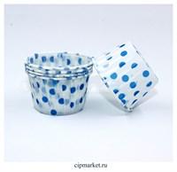 Формы бумажные гофре Горох голубой, набор 10 шт. Диаметр дна:5 см, высота:3,5 см.