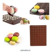Коврик для Macarons силиконовый на 48 ячеек, Размер: 39*29 см.