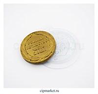 Форма для шоколада Медаль Мужество. Материал: пластик. Размер: 8 х8 х1 см.