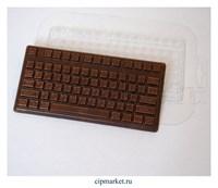 Форма для шоколада Плитка Клавиатура. Материал: пластик. Размер: 17x8,5x1 см
