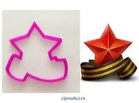 Вырубка Звезда и лента. Материал: пластик. Размер: 9 см.