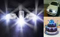 Модуль светодиодный белый