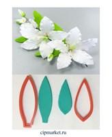 Набор вырубок для создания цветка Лилии, 2 шт. Размер: 6,5*2,3 см и 8,7*2,8 см