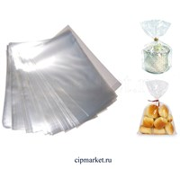 Пакеты упаковочные прозрачные, набор 20 шт. Размер: 15*28 см.