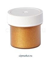 Кандурин-пищевой краситель Top dekor Золотой, 5 гр.