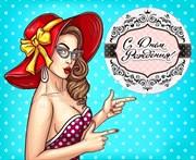Съедобная картинка Девушка в красной шляпе: С Днем рождения № 01346, лист А4. Вафельная/сахарная картинка