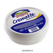 Творожный сыр HOCHLAND Cremette Professional.  Жирность: 65%. Вес: 2 кг