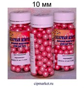 Посыпка-драже в банке Сахарный жемчуг Малиновый 10 мм. Вес:100 гр, Россия