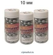 Посыпка-драже в банке Сахарный жемчуг Серебро 10 мм. Вес:100 гр, Россия