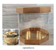Коробка для торта пластиковая прозрачная Тубус. 30*30*30 см