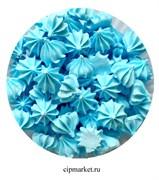 Сахарные фигурки мини-безе Голубые. Вес: 40 гр. Размер: 1 см.