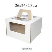 Коробка для торта с окном и ручкой. Материал: плотный картон. Россия. Размер: 26*26*20 см.