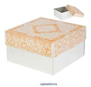 Коробка №17 Узор. Материал: картон. Россия. Размер: 21 х 21 х 12 см.