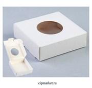 Коробка для пряников и сладостей с окном СМ Белая. Россия. Размер:11,5*11,5*3 см.