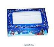 Коробка для пряников и сладостей с окном №26 (Новый год). Размер:14*9,5*4 см.