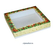 Коробка для пряников и сладостей с окном №25 (Новый год). Размер:17*17*3,5 см
