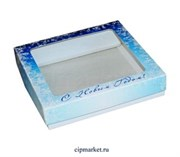 Коробка для пряников и сладостей с окном №27 (Новый год). Размер:17*17*3,5 см.