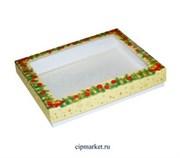 Коробка для пряников и сладостей с окном МК (Новый год). Размер:21*17*3,5 см