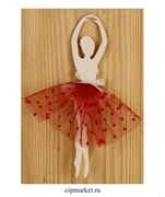 Топпер деревянный белый Балерина в красном. Размер: 5*30 см